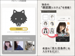 mimi(ミミ)登録写真登録