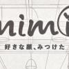 mimi(ミミ)-吹っ切れて顔面重視でさがせる恋活アプリを作ってみた結果www[PR]